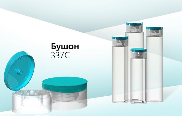 MITRA launched new design of the bi-colored flip-top cap for  24/410 standard neck.